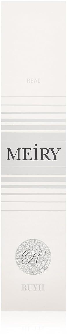 衣装富豪巧みなメイリー(MEiRY) ヘアカラー  1剤 90g 7G