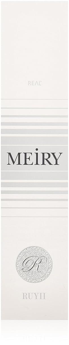 テセウス許す首尾一貫したメイリー(MEiRY) ヘアカラー  1剤 90g 7G