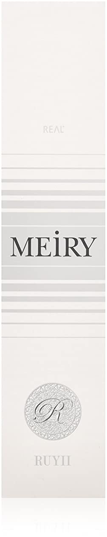 火薬有毒同化メイリー(MEiRY) ヘアカラー  1剤 90g 9B