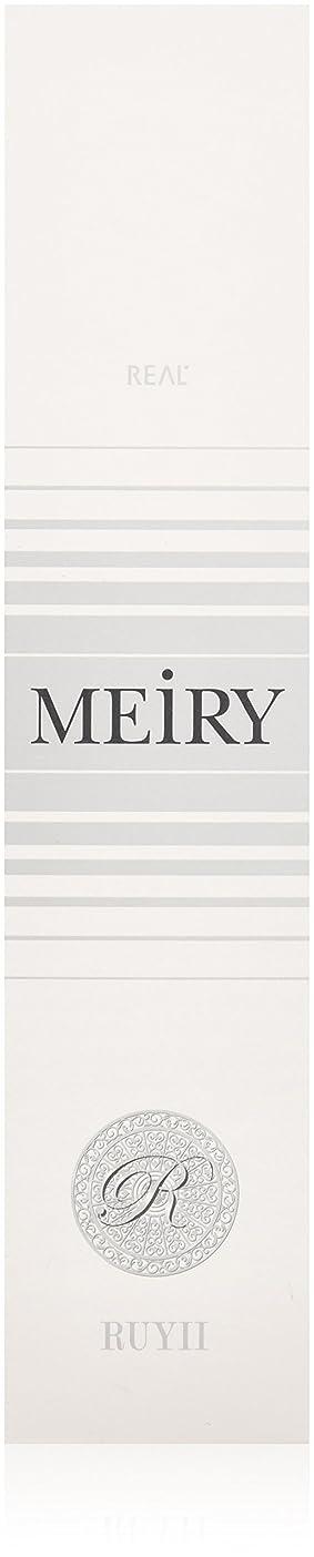 ウッズ一回不愉快にメイリー(MEiRY) ヘアカラー  1剤 90g 9O