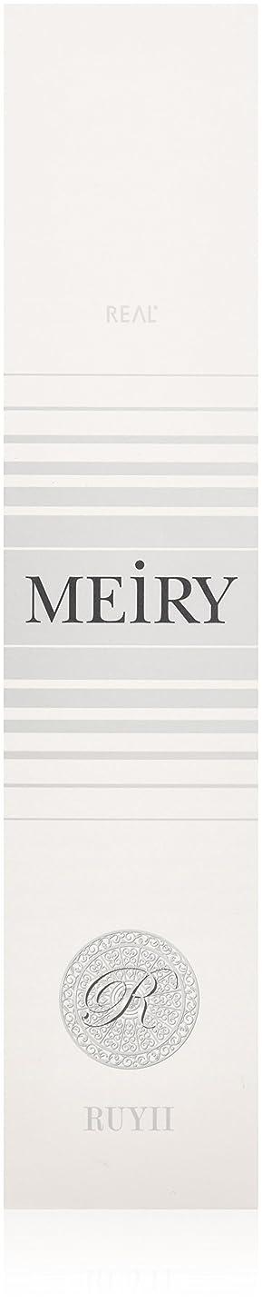 グロー抜粋腐敗メイリー(MEiRY) ヘアカラー  1剤 90g 7G