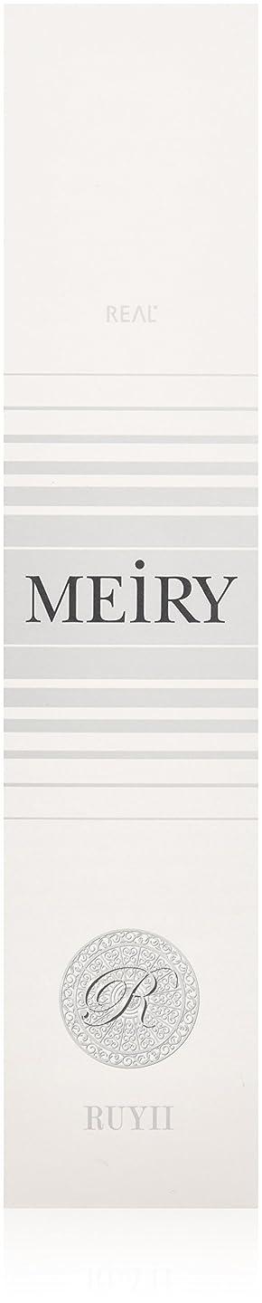債務情報ぐるぐるメイリー(MEiRY) ヘアカラー  1剤 90g 5O/7