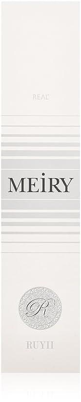ラテン水銀の青メイリー(MEiRY) ヘアカラー  1剤 90g 7P