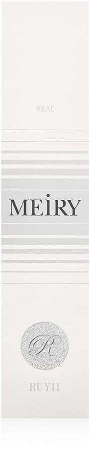 証言放棄する投資するメイリー(MEiRY) ヘアカラー  1剤 90g LIGHTNER