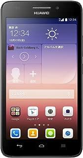 Huawei SIMフリースマートフォン Ascend G620S(ブラック)(LTE対応) G620S-L02/BK