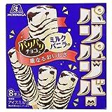 [冷凍] 森永製菓 パリパリバー マルチ 48ml×8