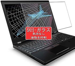 Sukix ガラスフィルム 、 Lenovo ThinkPad L570 15.6インチ 向けの 有効表示エリアだけに対応 強化ガラス 保護フィルム ガラス フィルム 液晶保護フィルム シート シール 専用( 非 ケース カバー ) 修繕版
