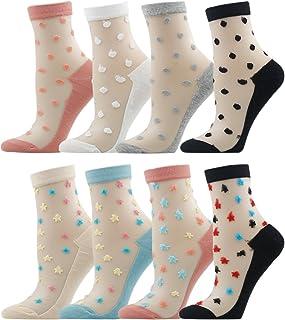 7505491fc Amazon.com  suits for women - Prime Eligible   Socks   Hosiery ...