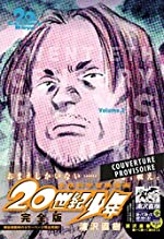 20th Century Boys Perfect Edition T02