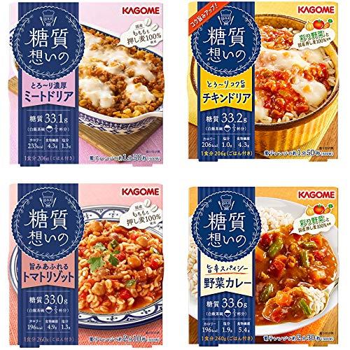 カゴメ 糖質想いシリーズ 4種各2個セット(野菜カレー・ミートドリア・チキンドリア・トマトリゾット)