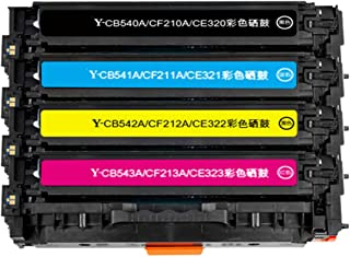 Compatible Toner Cartridges Replacement for HP CF210A Canon CRG416 CB540A, 1 Set, Use with HP Laserjet Pro MFP HP125A 131A...