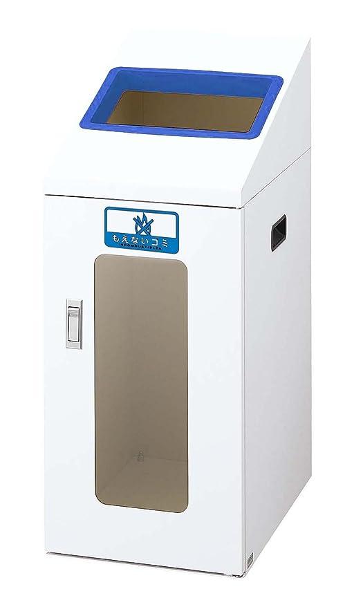 囚人引き金壁紙CONDOR リサイクルボックス TIS-50 もえないごみ YW-357L-ID
