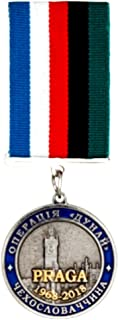 50 years of Operation Danube Chekhoslovakia -Russian Conflict Cold war era Military Medal
