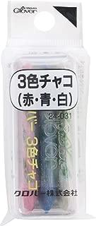 Clover 3色チャコ 赤・青・白 24-031