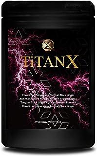 TiTAN X タイタンエックス マカ アルギニン シトルリン 亜鉛 クラチャイダム 厳選18種類配合