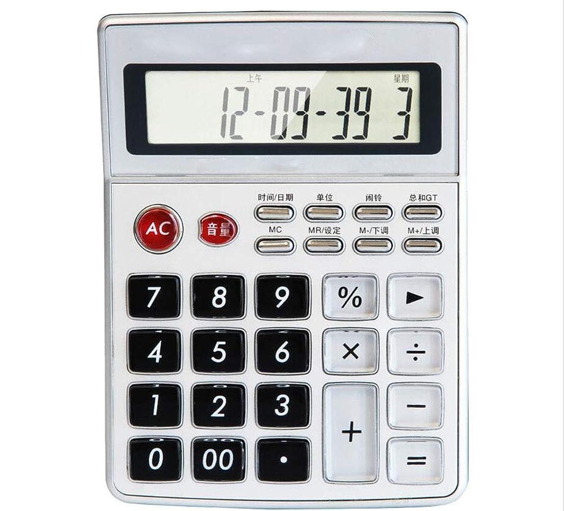 病的再開真実CalculatorBusiness 音声計算機 本物の音声 クリスタルボタン 12桁 大画面表示 アラームカレンダー メタルパネル
