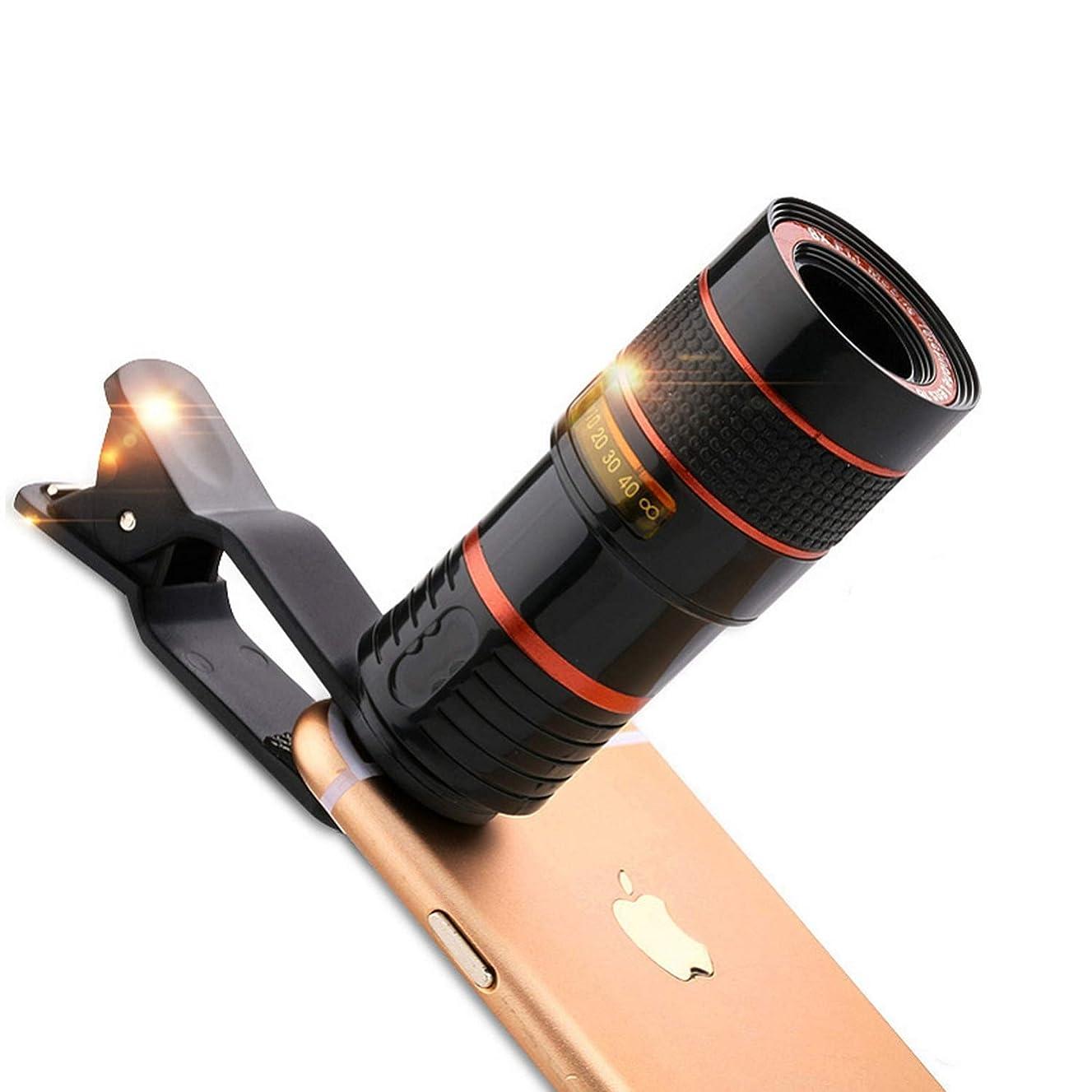8X/12X Optical Zoom Phone Telescope Camera Lens Telephoto External Smartphone Camera Lens,Black,8X Lens