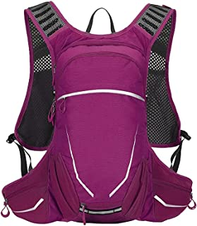 Dengyujiaasj Backpack, 18L Operative Hydration Pocket Backpack Outdoor Sport Cycling Hiking Storage Hydration Pocket Backp...
