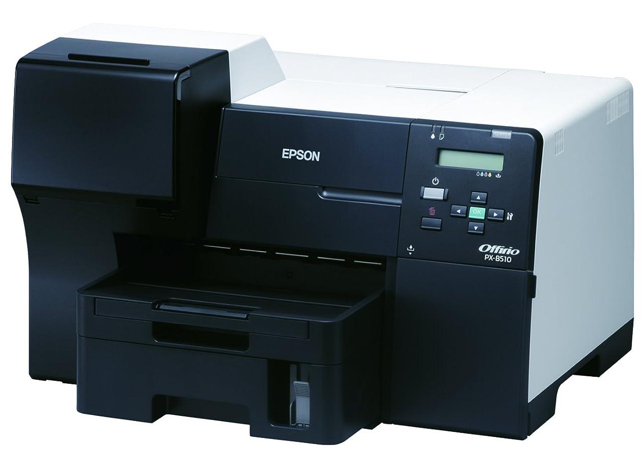 浸した増幅する従事するEPSON Offirio ビジネスインクジェットプリンター PX-B510 ネットワーク標準対応 両面印刷標準対応