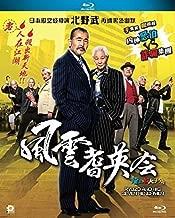akira movie 2015