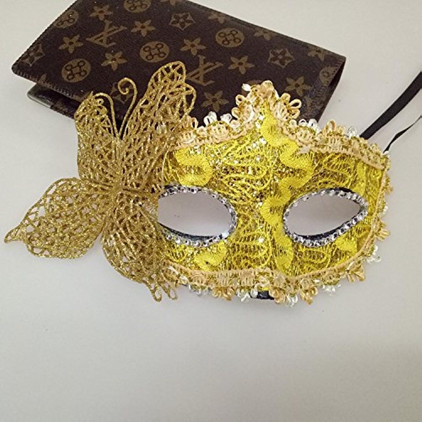 KELER Butterfly Mask Venetian Princess Masquerade Mask Costume Party Half-Face Mask (Yellow) bcf6329690