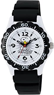 [シチズン キューアンドキュー]CITIZEN Q&Q 子供用腕時計 PEANUTS(ピーナッツ) スヌーピー アナログ表示 10気圧防水 ウレタンバンド ホワイト AA96-0016 ボーイズ