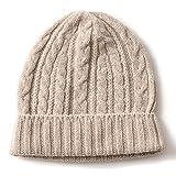 (カジュアルボックス)CasualBox キッズニット帽: カシミヤ ケーブル ニットワッチ フリーサイズ 無縫製 子供帽子 charm チャーム (ベージュ)