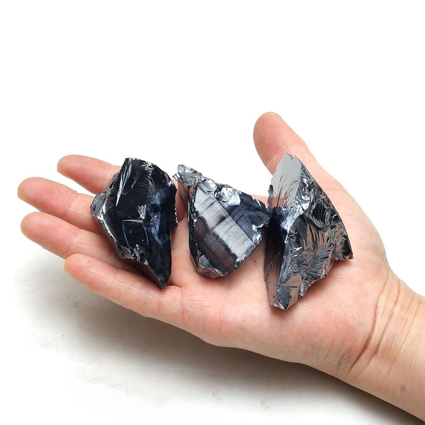 疼痛同意キャプテンブライテラヘルツ鉱石 原石3個セット 200g ランダム発送 公的機関にて検査済み!テラヘルツ 本物保証 パワーストーン 天然石 超遠赤外線 健康