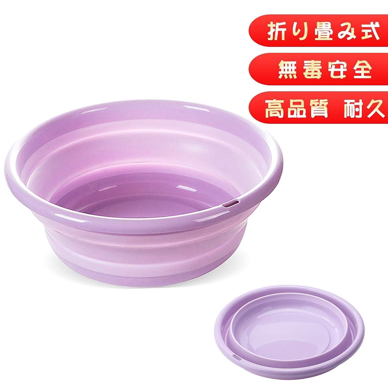 RULAYMAN バケツ 折りたたみ 洗い桶 たらい 洗面器 シリコン キッチン 風呂 足浴 掃除 4色(パープル, L)