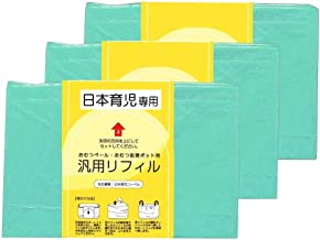 日本育児製おむつポット 専用 取り替え ロール Korbell適合 3個セット 気になる香料レス (互換品)