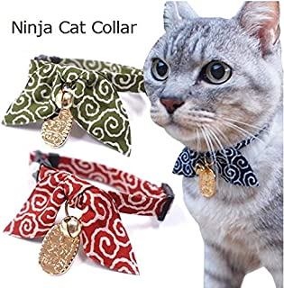 japanese cat collar