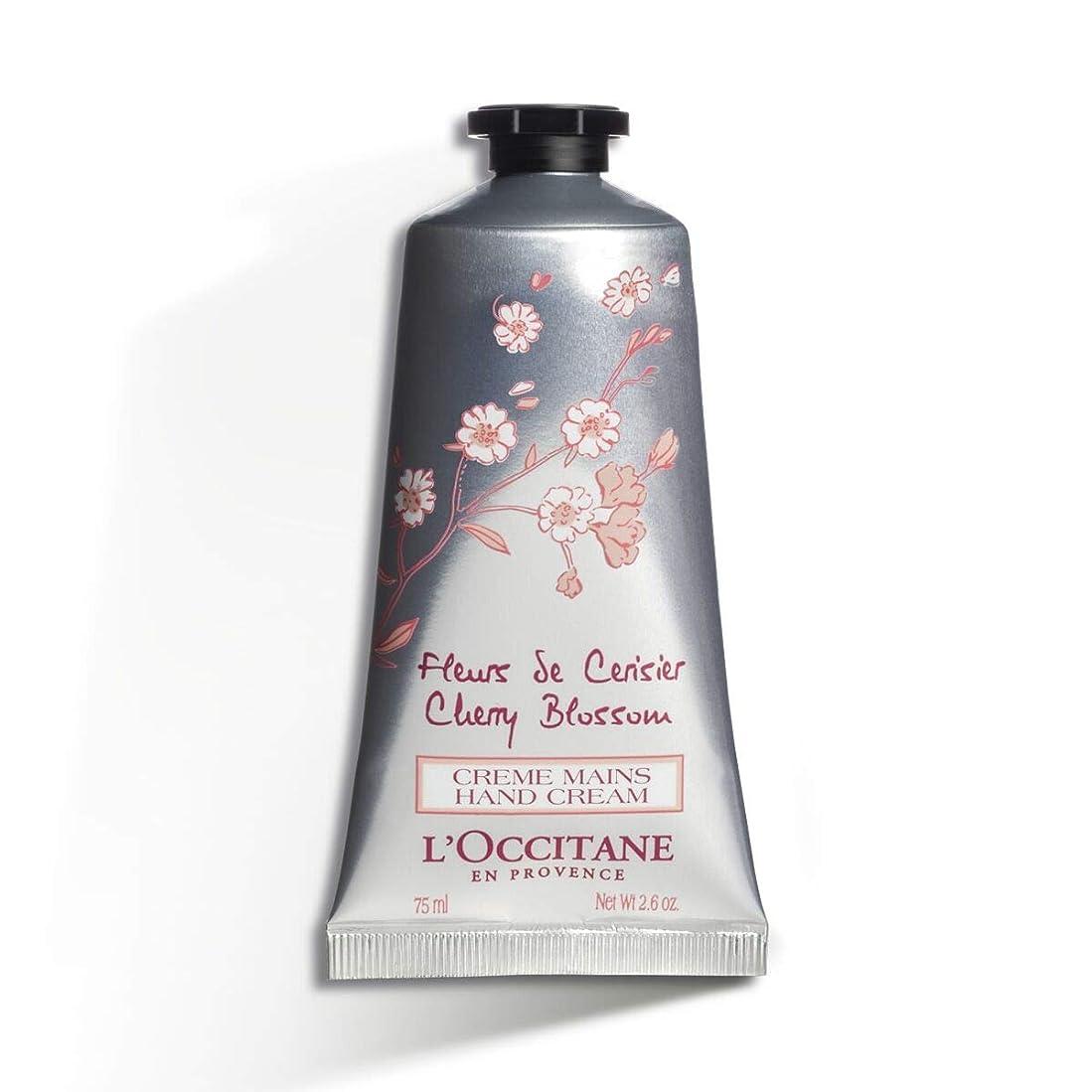現実には猫背夜明けロクシタン(L'OCCITANE) チェリーブロッサム ソフトハンドクリーム 75ml