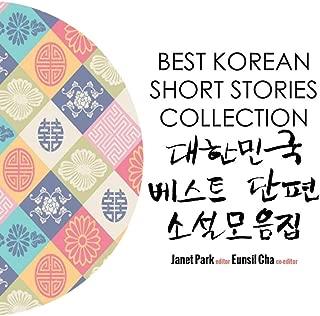 Best Korean Short Stories Collection Best Korean Short Stories Collection