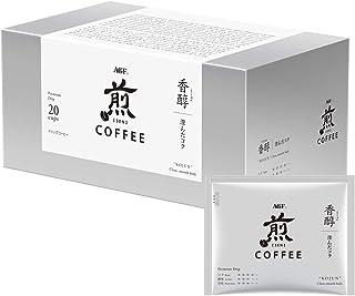 AGF 煎 レギュラーコーヒー プレミアムドリップ 香醇 澄んだコク 20袋 【 ドリップコーヒー 】