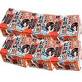 北海道の鮭節納豆6個『ブルータス』お取り寄せグルメ納豆部門グランプリ受賞…