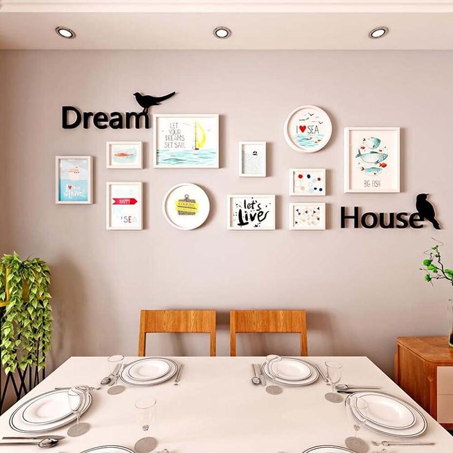 のみ従う白い11壁の装飾壁画の組み合わせ、テレビの背景壁掛けの写真の壁の組み合わせ装飾的な絵画、独創的な壁掛けの固体木枠、アクリルの3D手紙の壁のステッカー