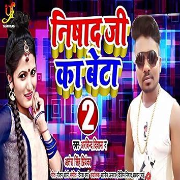Niishad Ji Ka Beta 2 - Single