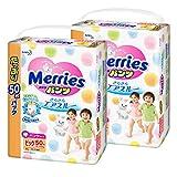 メリーズ パンツ ビッグサイズ(12~22kg) さらさらエアスルー100枚 (50枚×2)