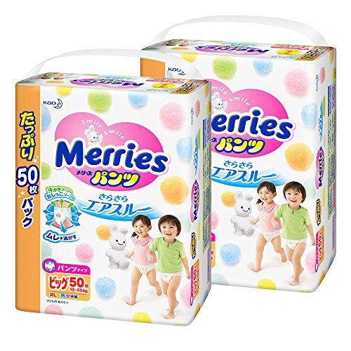 【パンツ ビッグサイズ】メリーズさらさらエアスルー (12~22kg)100枚 (50枚×2) [ケース品]