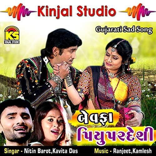 Nitin Barot, Kavita Das