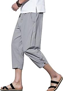 (キュミオ) QeMIO 7分丈パンツ メンズ サルエルパンツ ワイドパンツ 袴パンツ ズボン ファッション 綿麻 短パンツ ショートパンツ カジュアル 無地 夏秋 通気性 調整紐 大きいサイズ