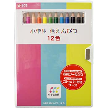 サクラクレパス 色鉛筆 12色 小学生文具 GPY12