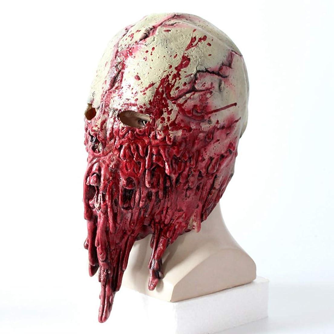 一緒に達成可能仮説ハロウィーンホラーマスク、嫌なゾンビマスク、バイオハザードヘッドマスク、パーティー仮装ラテックスマスク