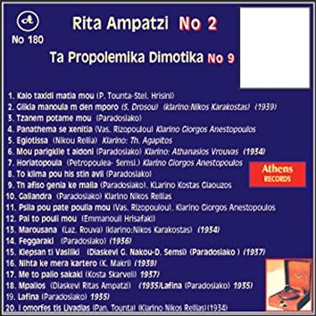 Ta Propolemika Dimotika, No. 9