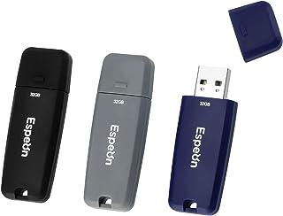 Espeon Lot de 3 Clé USB, 32 Go USB 2.0 Flash Drive, PenDrive, couleurs business: noir, gris, bleu