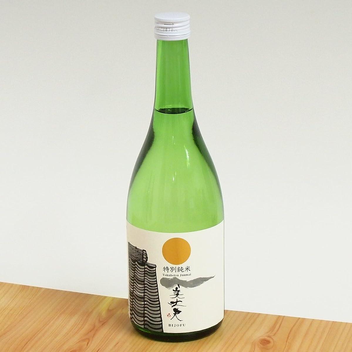 服を片付ける改修グレード美丈夫 特別純米酒 720ml