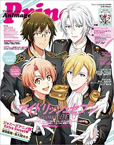 プリンスアニメージュ 2021年 05 月号 [雑誌]: プリンスアニメージュ 増刊_0
