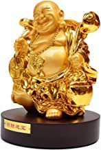 Chinese Style Feng Shui Ornaments/Feng Shui Wealth Tree Feng Shui Brass Laughing Buddha and Money Bag Peace Fortune on Com...