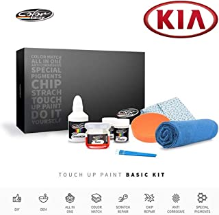 Best kia red paint Reviews