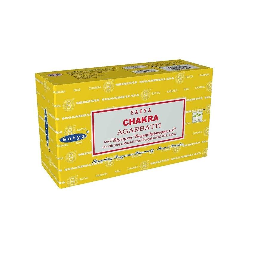 ちらつきお手入れ頂点Satya Bangalore (BNG) チャクラ インセンス スティック 12箱 x 15g (合計180グラム)